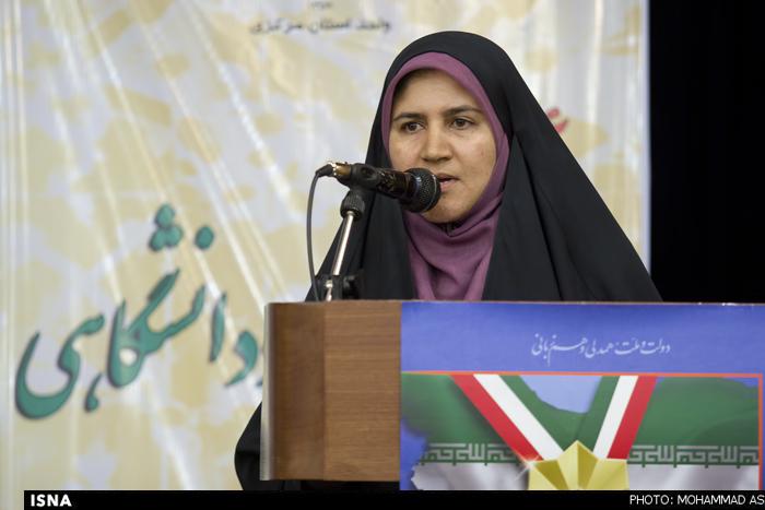حقوق کارمند جهاد دانشگاهی مراسم گرامیداشت سالگرد تاسیس جهاد دانشگاهی - اراک